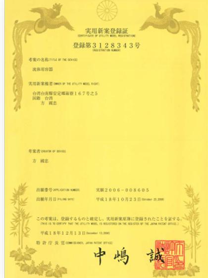 01383太阳城集团